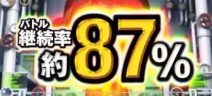kaibutsukun_001