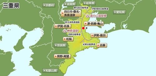 三重県年末オールナイトパチンコ営業 交通
