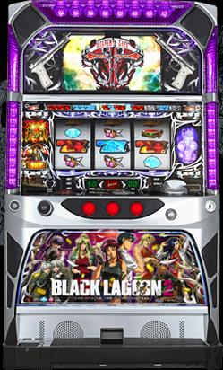 blacklagoon2-001