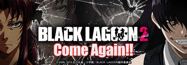 blacklagoon2-002