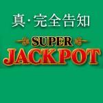 jackpot-i