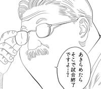 shiaisyuuryou