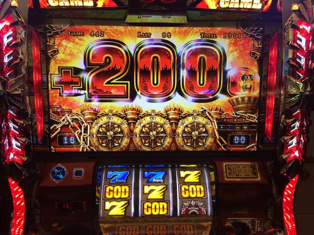 god-226-003