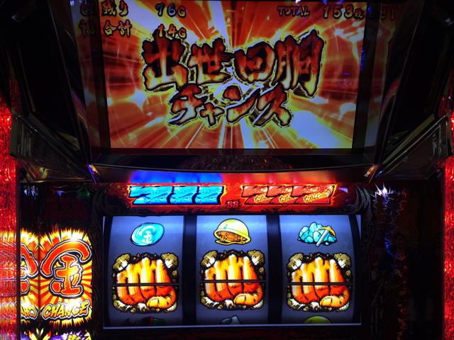 kin-0222-002