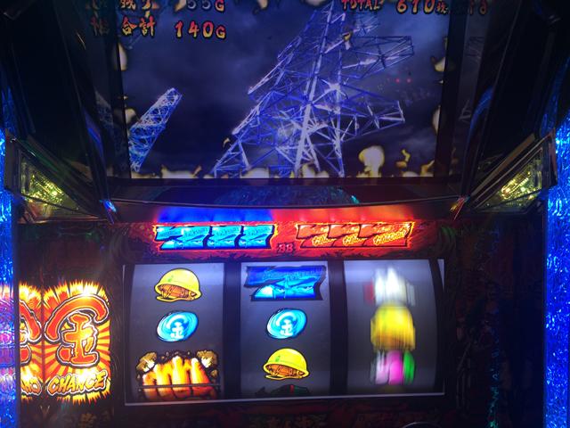 kin-0222-003