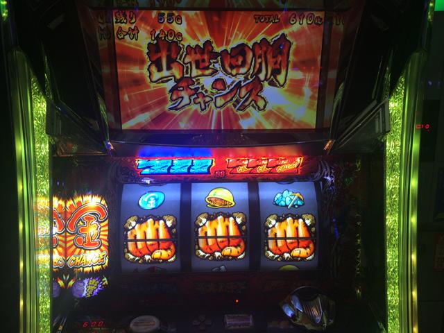 kin-0222-004
