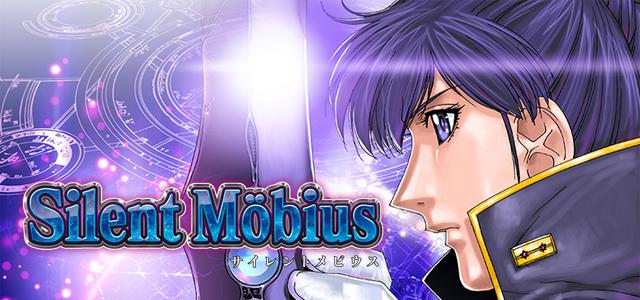silentmobius-002