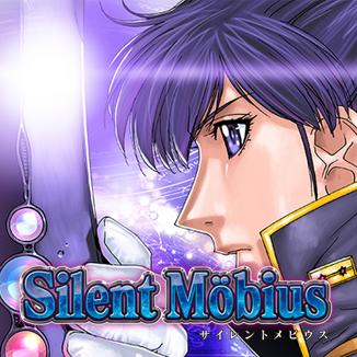 silentmobius-003
