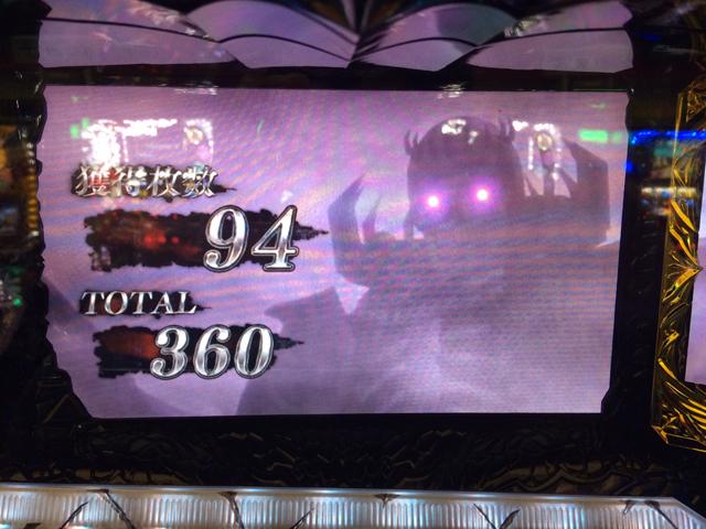 0305-berserk-002