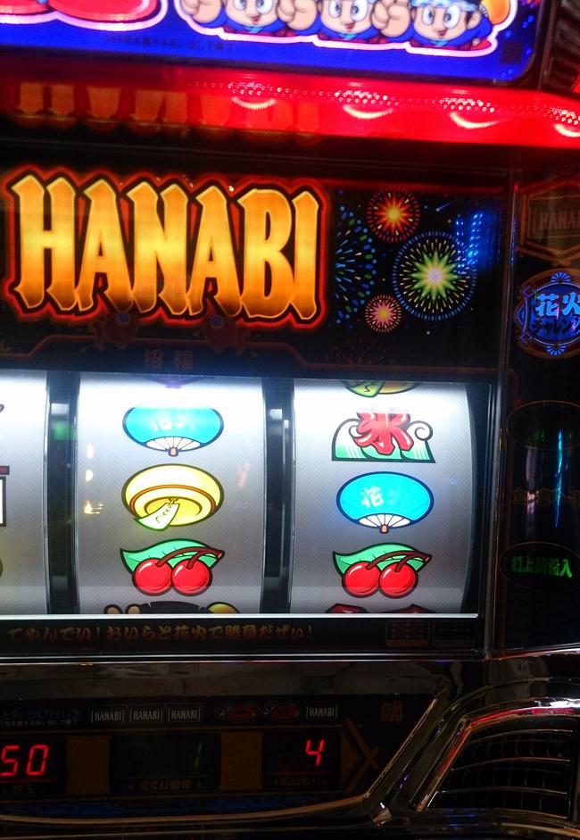 hanabi-005