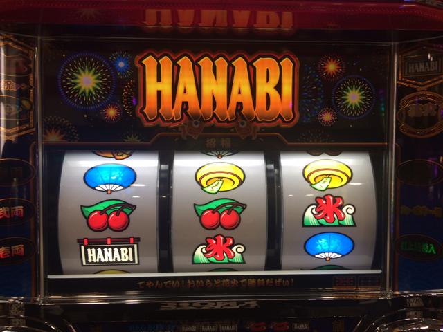 hanabi-kadou-001
