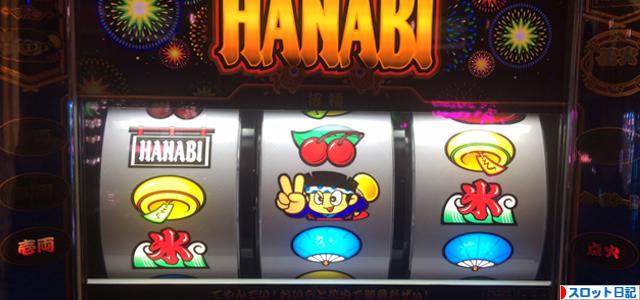 hanabi_reach_top