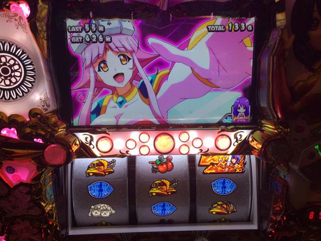 majan-hatsu-006