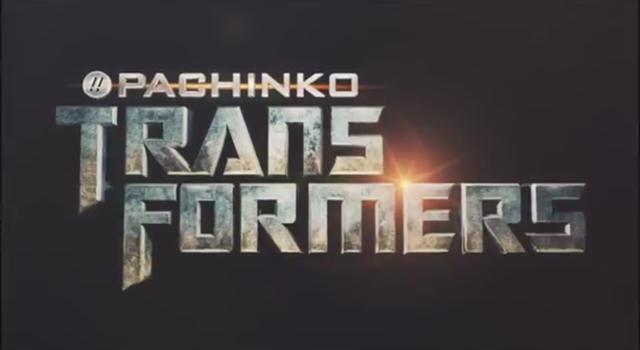 transformer-001