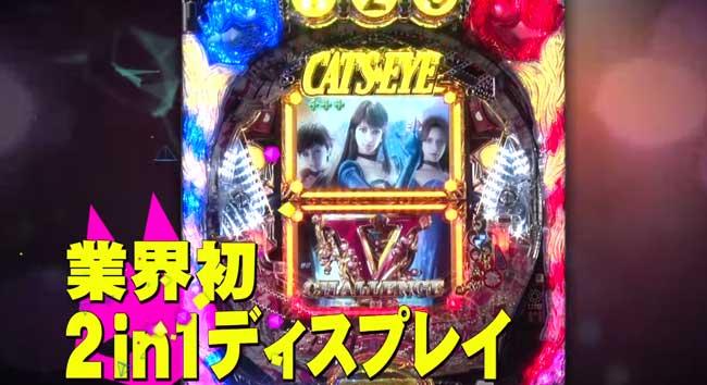 cateye-002