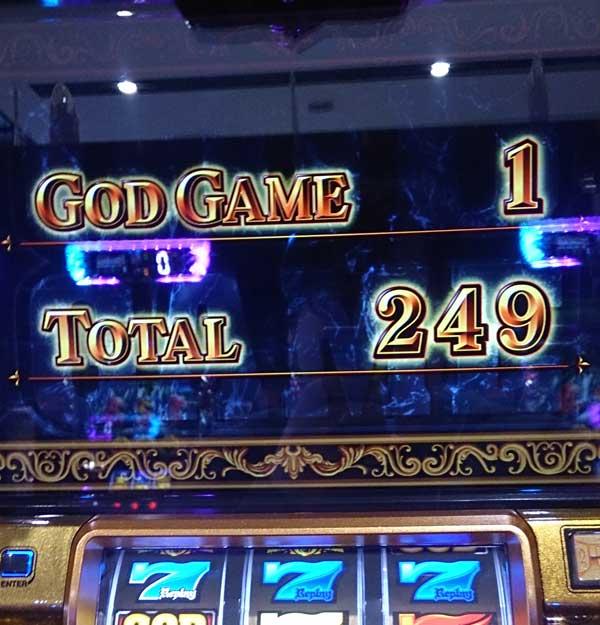 god-420-002