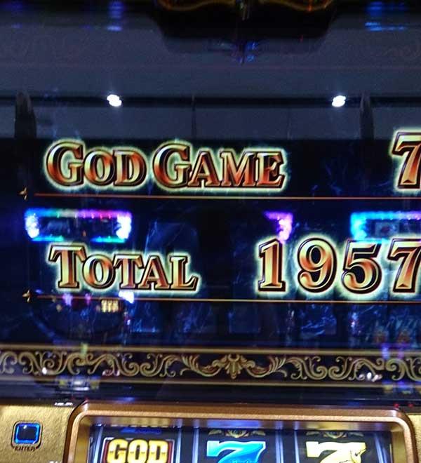 god-420-005