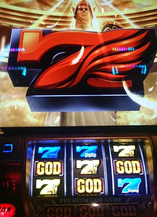 god-423-002