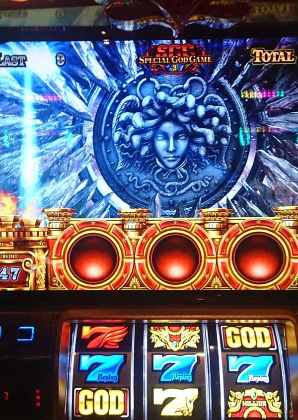 god-423-003