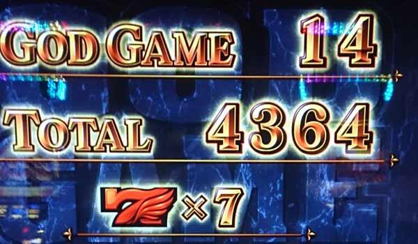 god-423-007