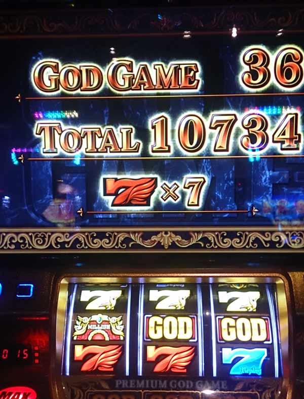 god-423-012