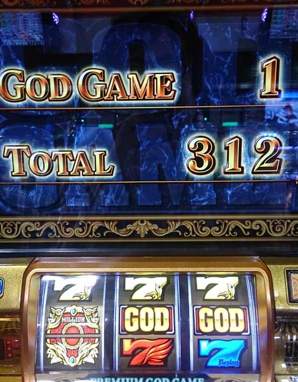 god-424-001