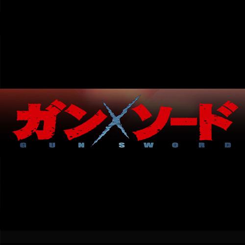 gun-sword-i2