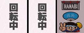 gyakuoshi_okure_003