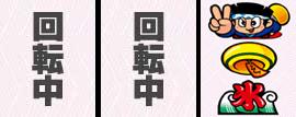 gyakuoshi_teishi_002
