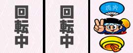 gyakuoshi_teishi_003