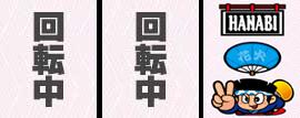gyakuoshi_teishi_004