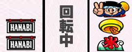 gyakuoshi_teishi_006
