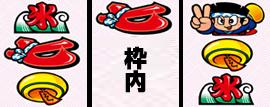 gyakuoshi_teishi_008
