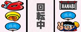 gyakuoshi_teishi_011