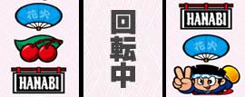 gyakuoshi_teishi_012