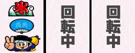 hanabi_teishi_001