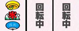 hanabi_teishi_002