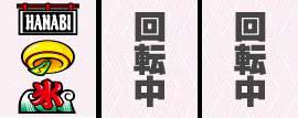 hanabi_teishi_003