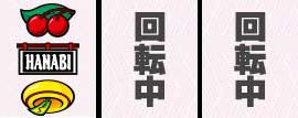 hanabi_teishi_004
