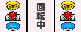 hanabi_teishi_006