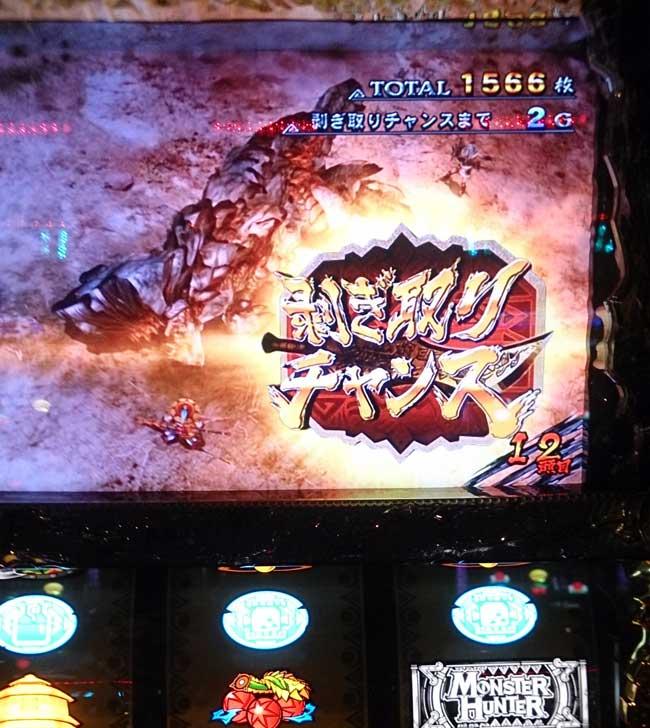 monster-006