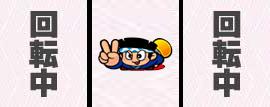 okure_nakaoshi_002