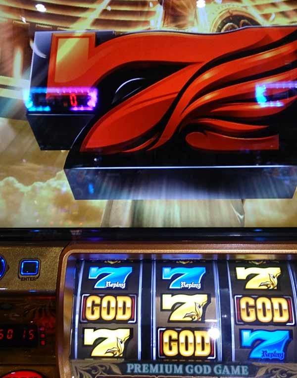god-006-002