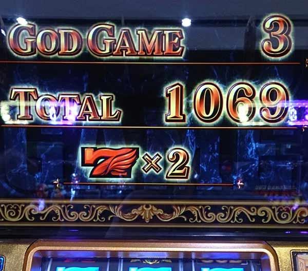 god-006-003
