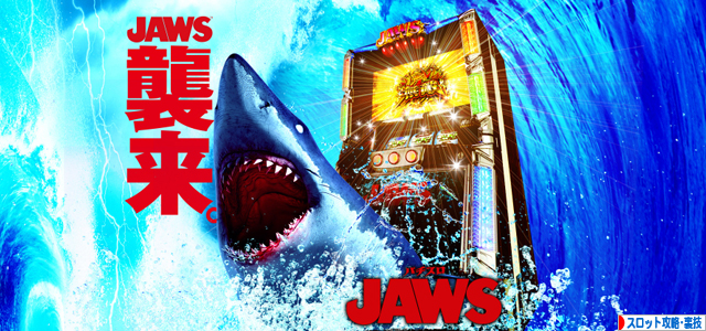 jaws-0314