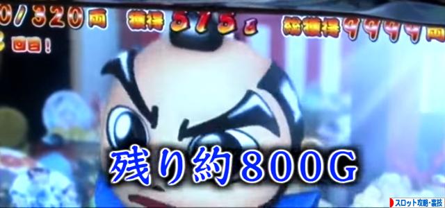トム 2万枚