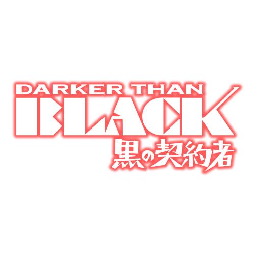 darker-i